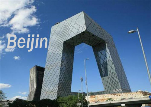 Urban development of Beijing